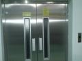triplex_yu_lift_hemofarm_6.JPG